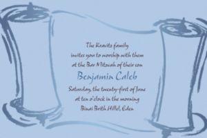 Custom Swashy Torah Invitations
