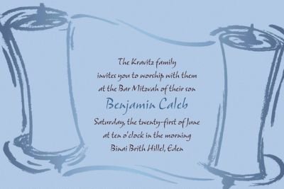Custom Swashy Torah Invitations