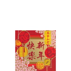 Blessings Chinese New Year Beverage Napkins 16ct