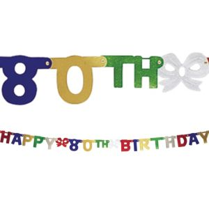 Colorful 80th Birthday Banner