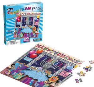 Hanukkah Jigsaw Puzzle 100pc