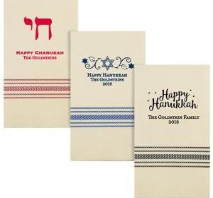 Personalized Hanukkah Herringbone Guest Towels