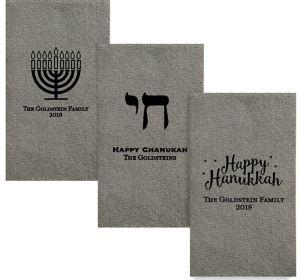 Personalized Hanukkah Tweed Print Guest Towels