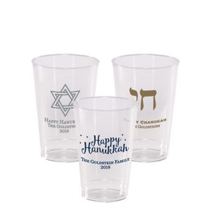 Personalized Hanukkah Hard Plastic Cups 12oz