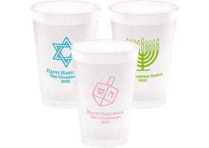 Personalized Hanukkah Frosted Plastic Shatterproof Cups 14oz