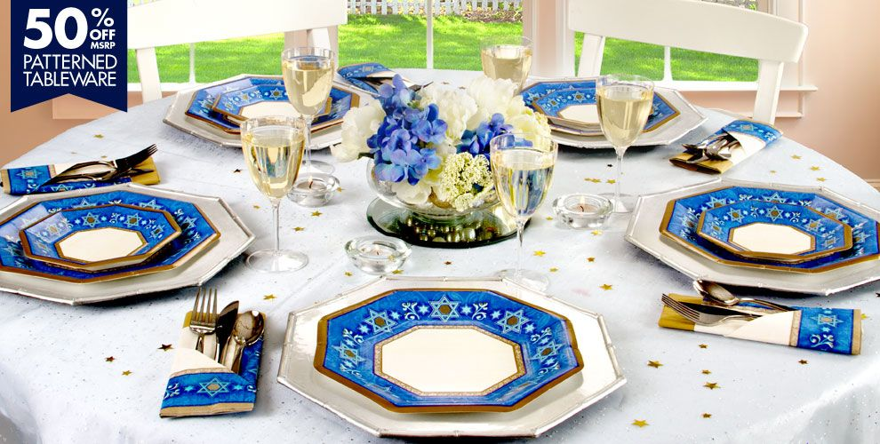 Judaic Passover Party Supplies Passover Decorations