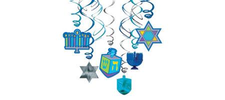 quick shop - Hanukkah Decorations