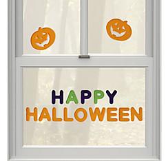 Happy Halloween Gel Cling Decals 16ct