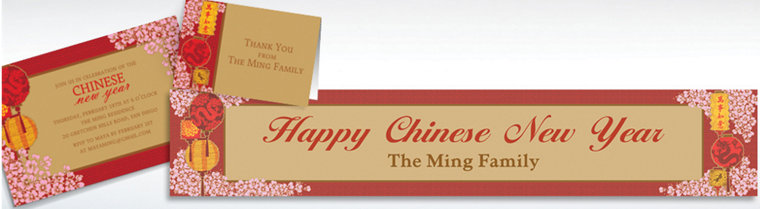 Custom Chinese New Year Blessings Invitations & Thank You Notes