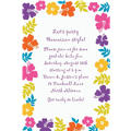 Custom Hibiscus White Invitations