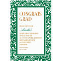 Festive Green Ornamental Scroll Custom Invitation