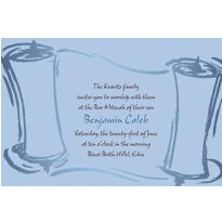 Swashy Torah Custom Invitation