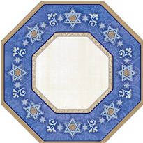 Judaic Traditions Passover Party Supplies