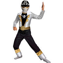 Boys Silver Ranger Costume - Power Rangers Super Megaforce