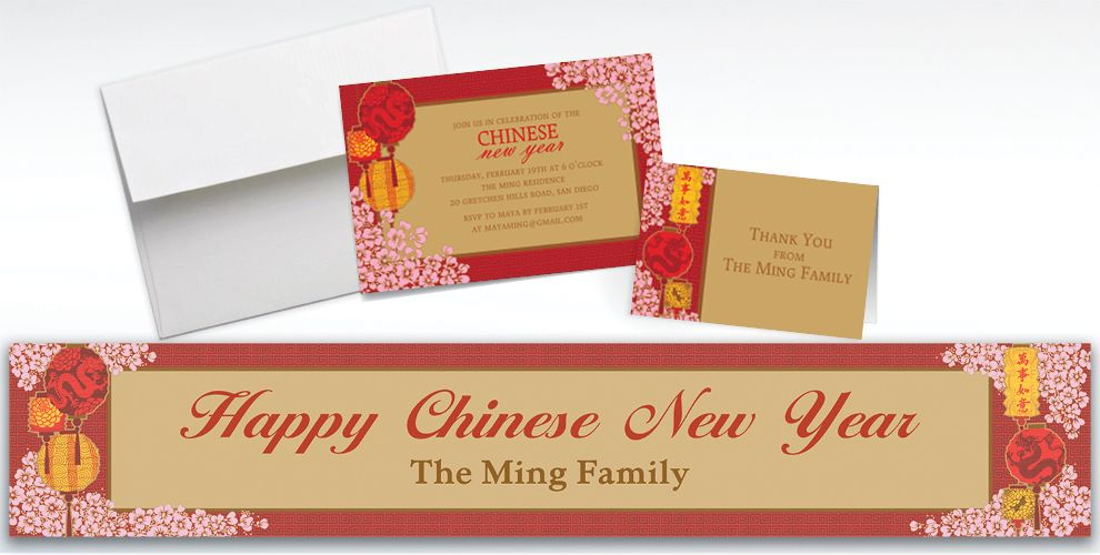 Custom Chinese New Year Blessings Invitations and Thank You Notes