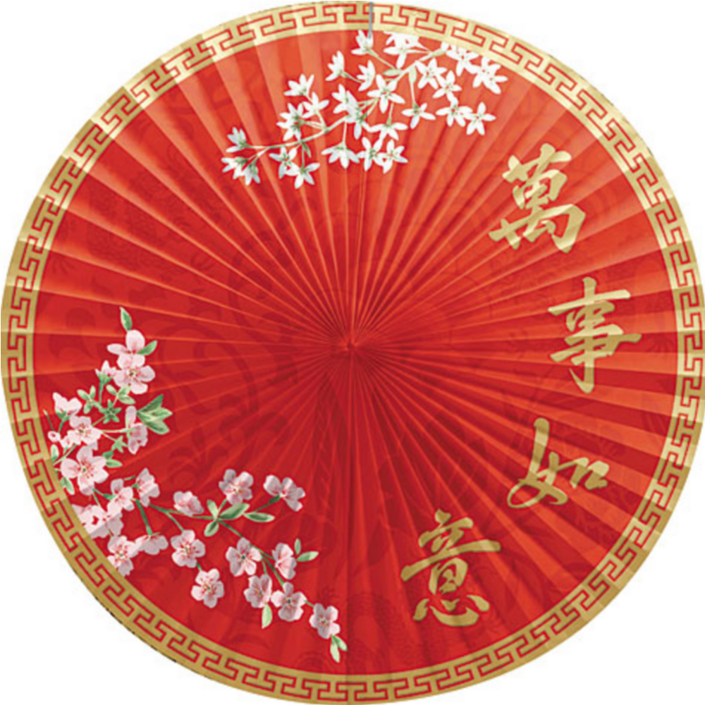 Chinese Parasol Decoration 16in | Party City Canada