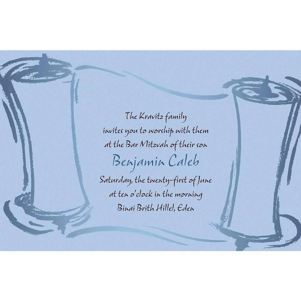 Custom Swashy Torah Invitations Image #1