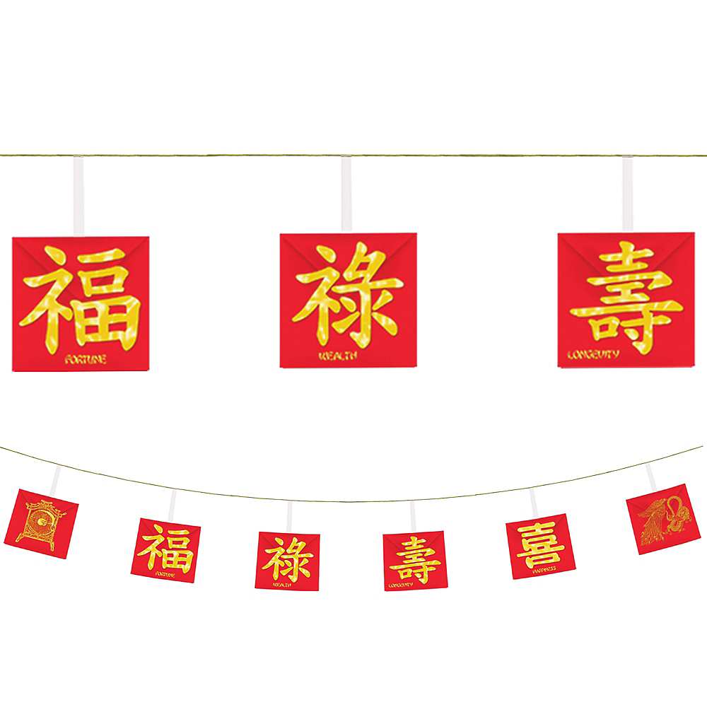 Chinese New Year String Garland Image #1