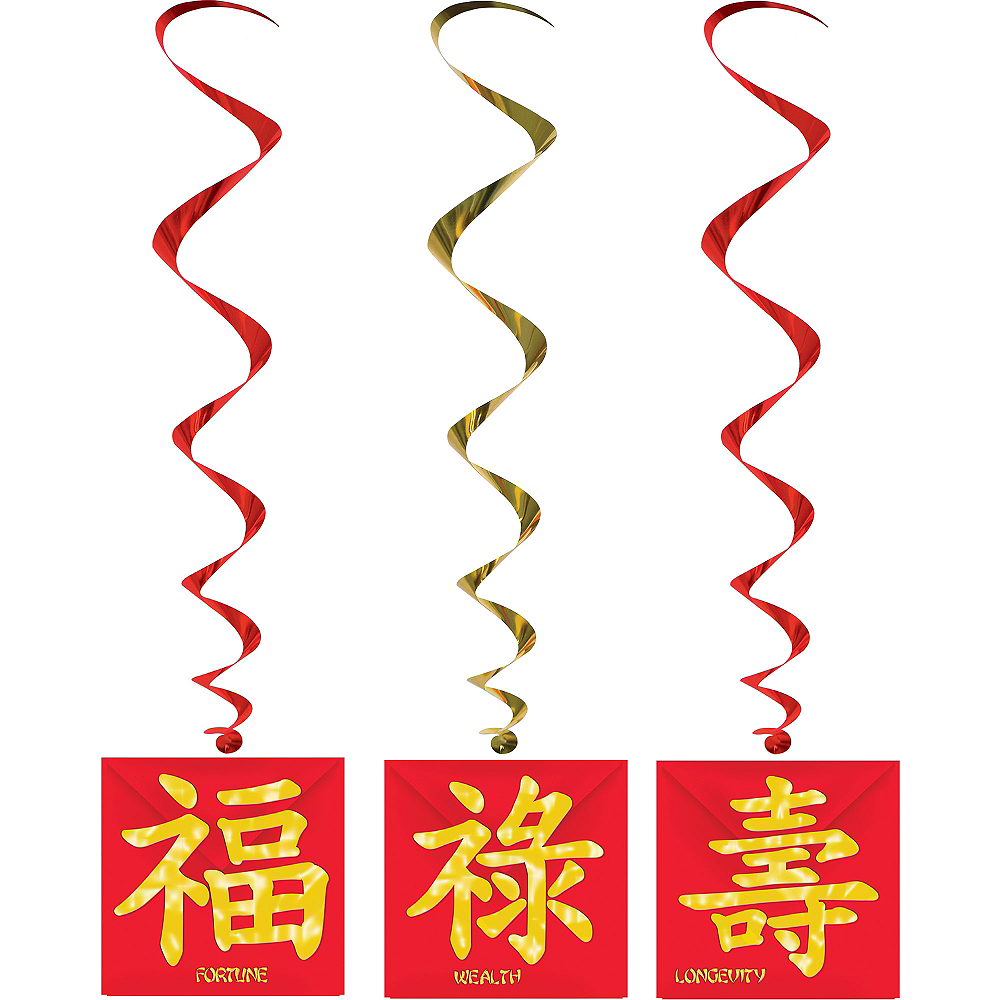 Chinese New Year Hanging Swirl Decorations 3ct Image #1