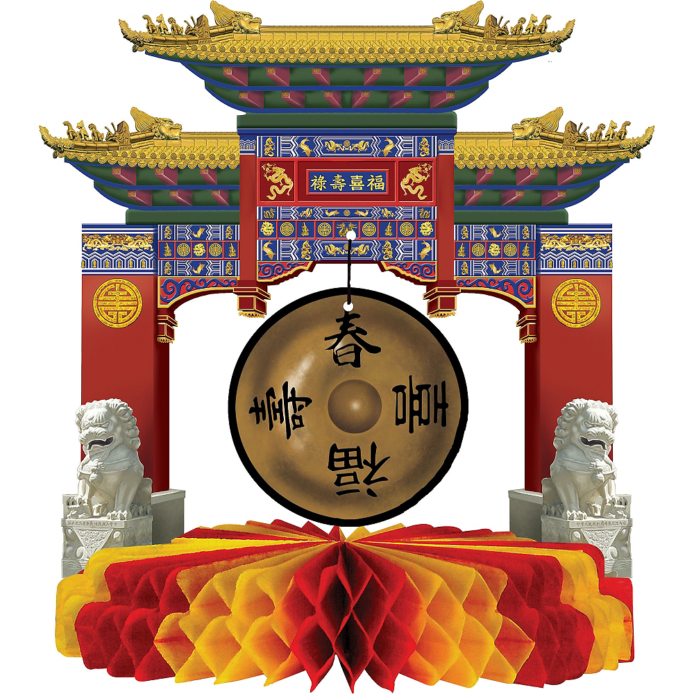 Chinese Gong Centerpiece Image #1