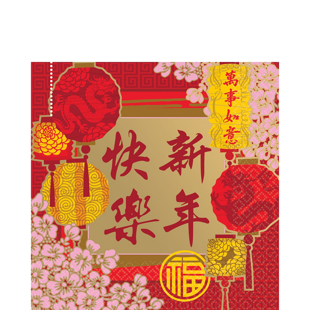 Blessings Chinese New Year Lunch Napkins 16ct Image #1
