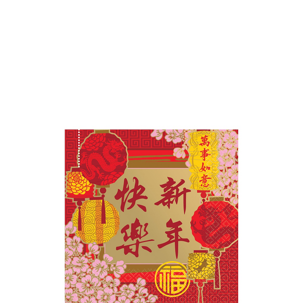 Blessings Chinese New Year Beverage Napkins 16ct Image #1