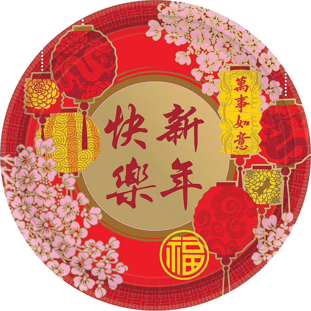 Blessings Chinese New Year Lunch Plates 8ct Image #1