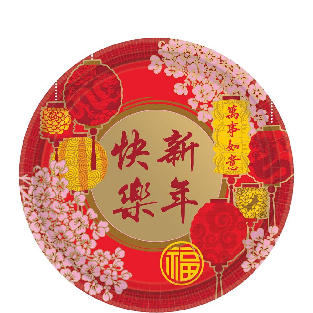 Blessings Chinese New Year Dessert Plates 8ct Image #1