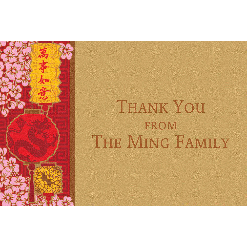 Custom Chinese New Year Blessings Thank You Notes Image #1