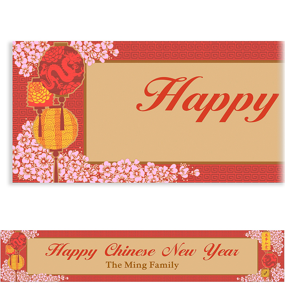 Custom Chinese New Year Blessings Banner 6ft Image #1