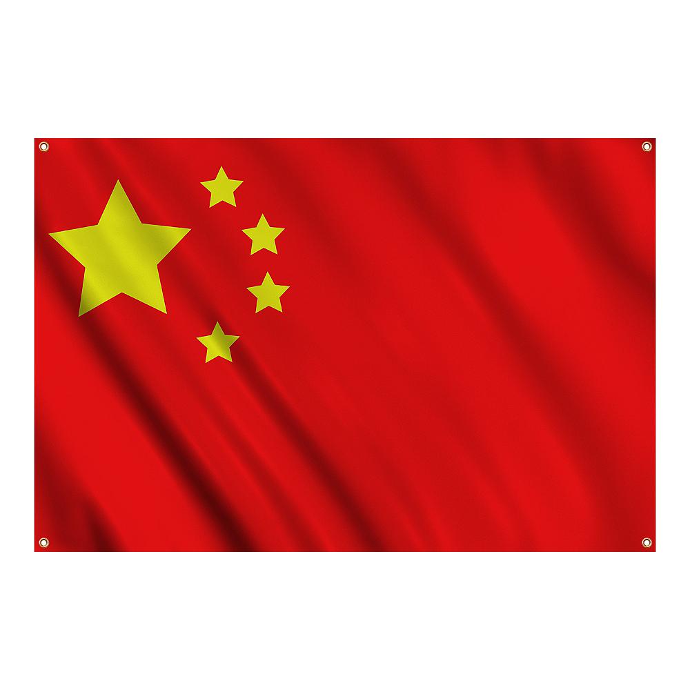 Chinese Flag Image #1