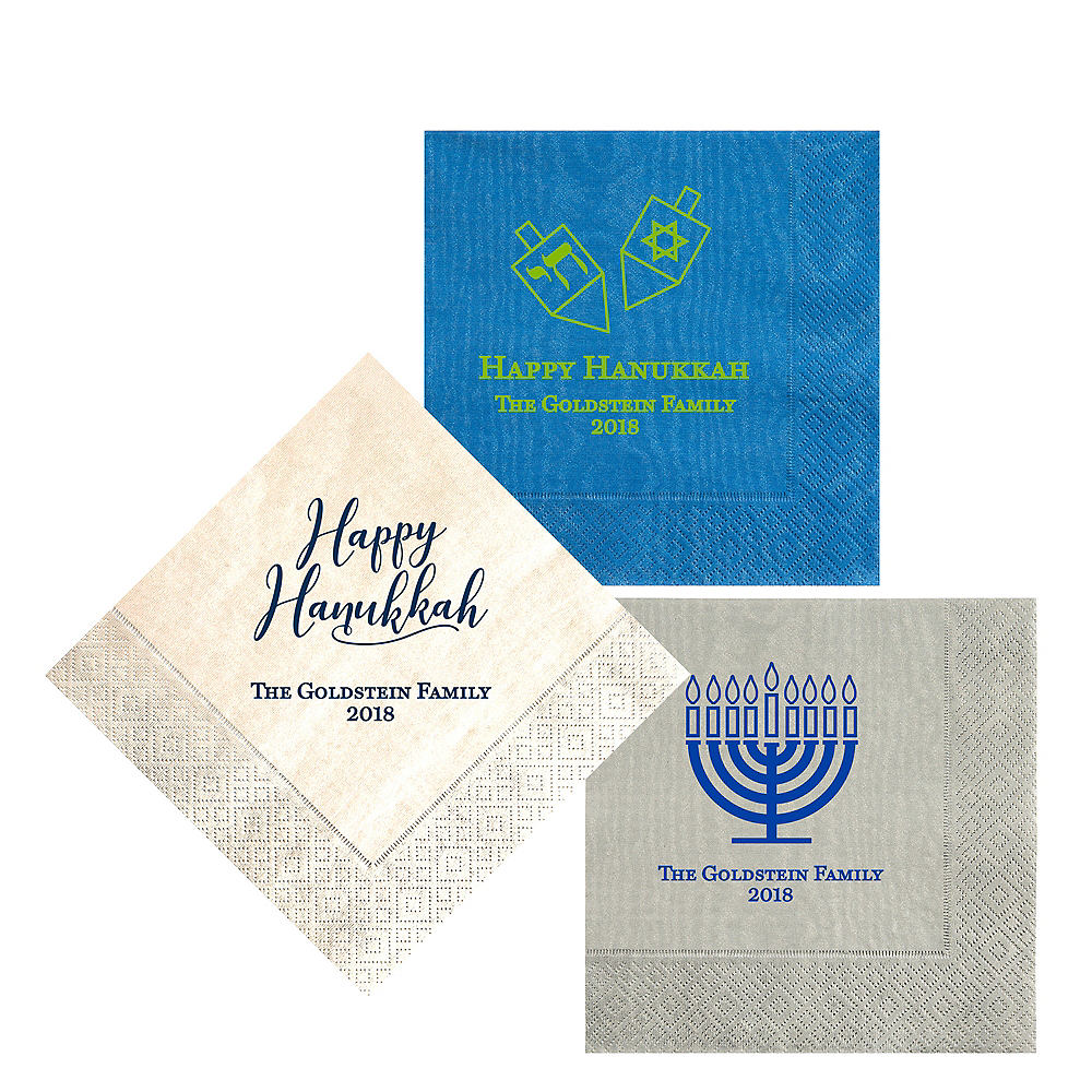 Personalized Hanukkah Moire Lunch Napkins Image #1