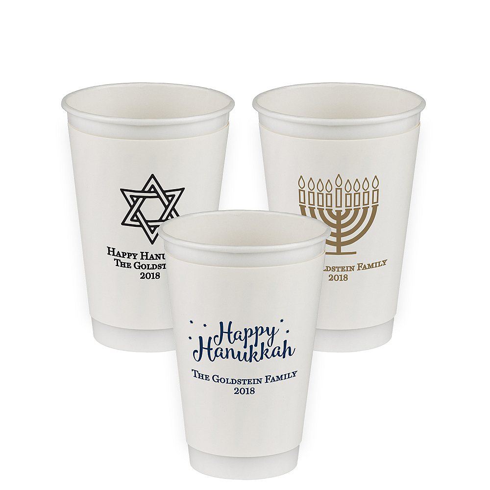 Personalized Hanukkah Insulated Paper Cups 16oz Image #1