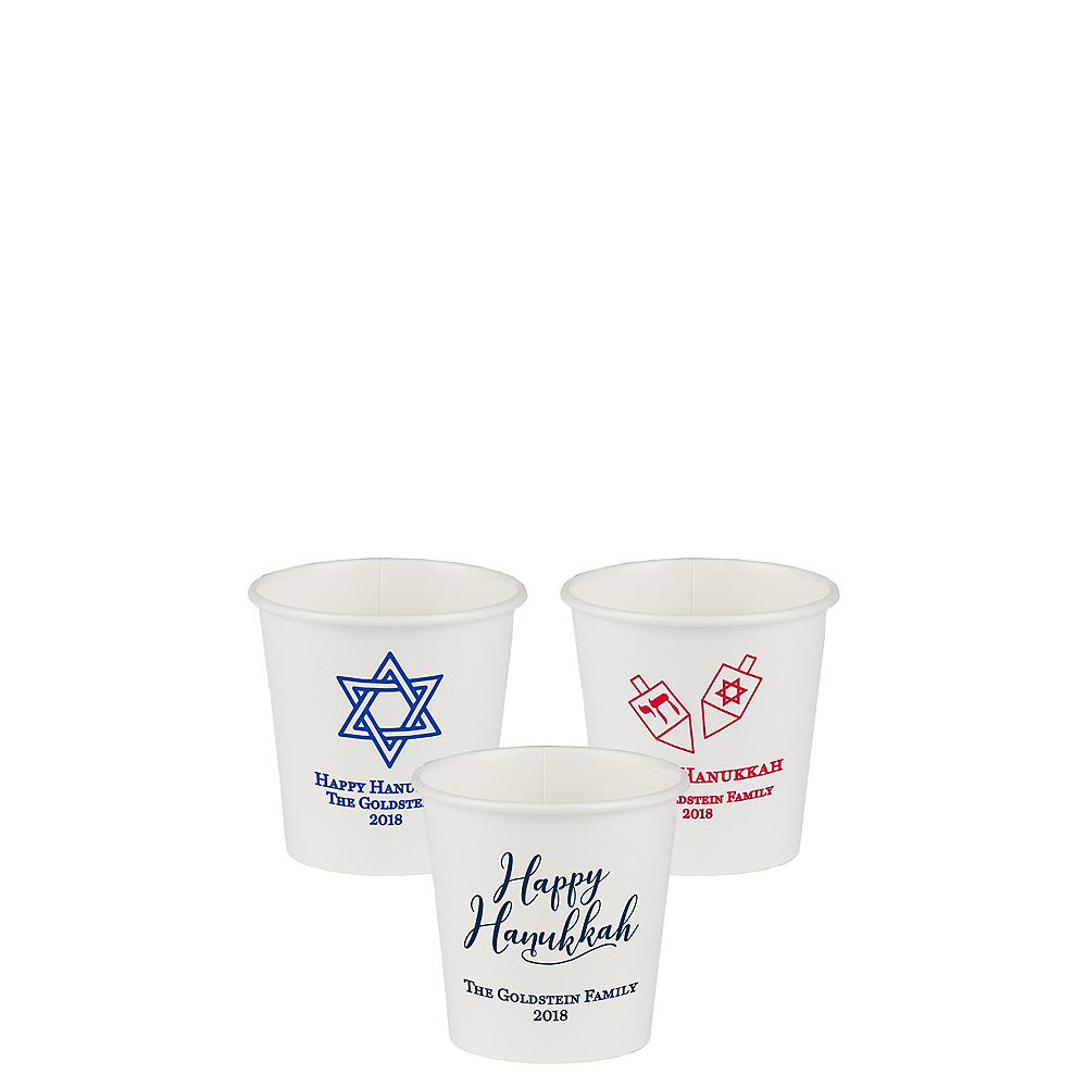 Personalized Hanukkah Paper Cups 4oz Image #1