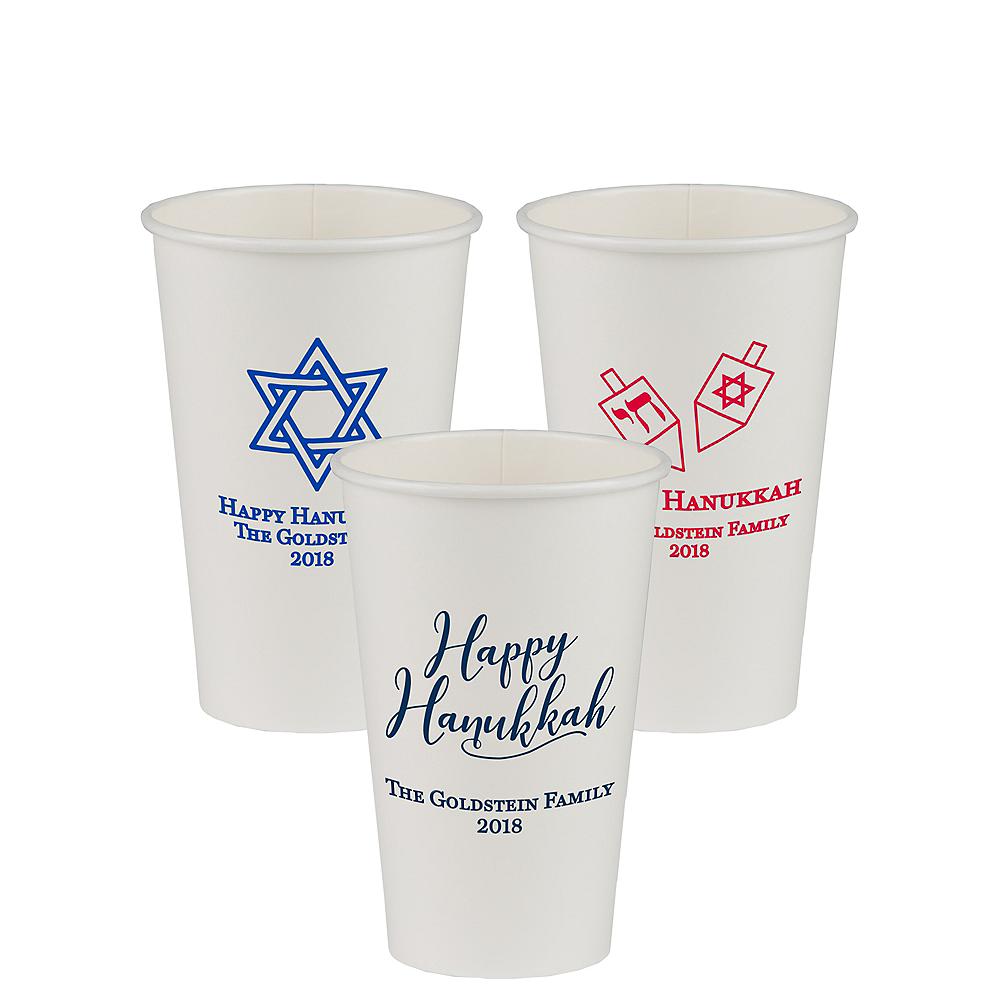 Personalized Hanukkah Paper Cups 16oz Image #1