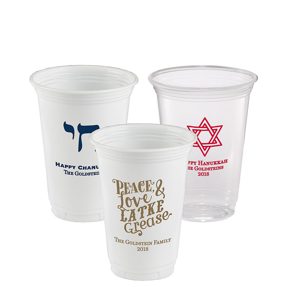 Personalized Hanukkah Plastic Party Cups 16oz Image #1