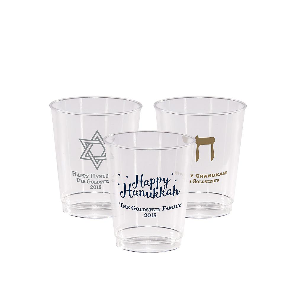 Personalized Hanukkah Hard Plastic Cups 8oz Image #1