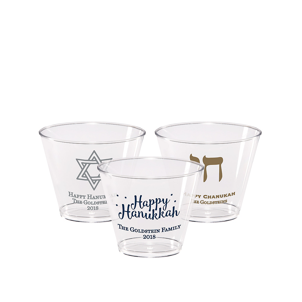 Personalized Hanukkah Hard Plastic Cups 9oz Image #1