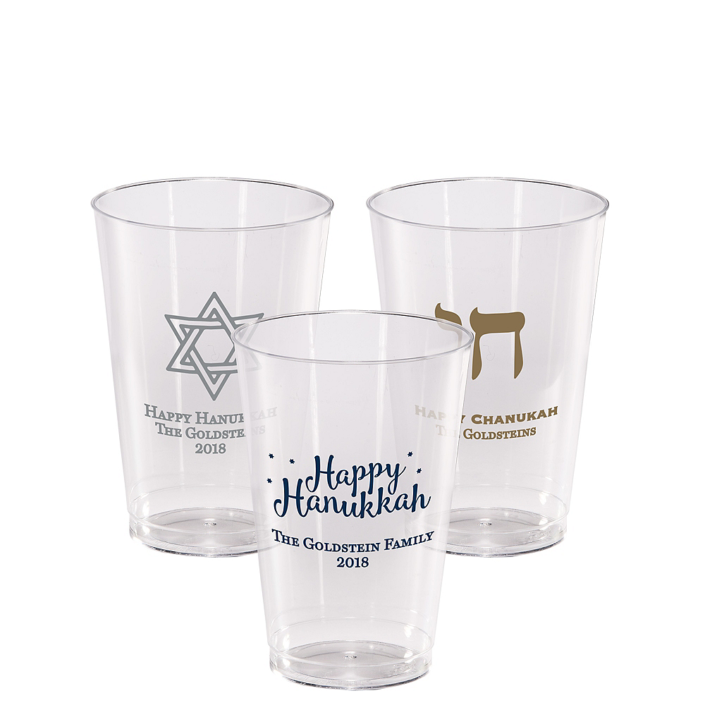 Personalized Hanukkah Hard Plastic Cups 14oz Image #1