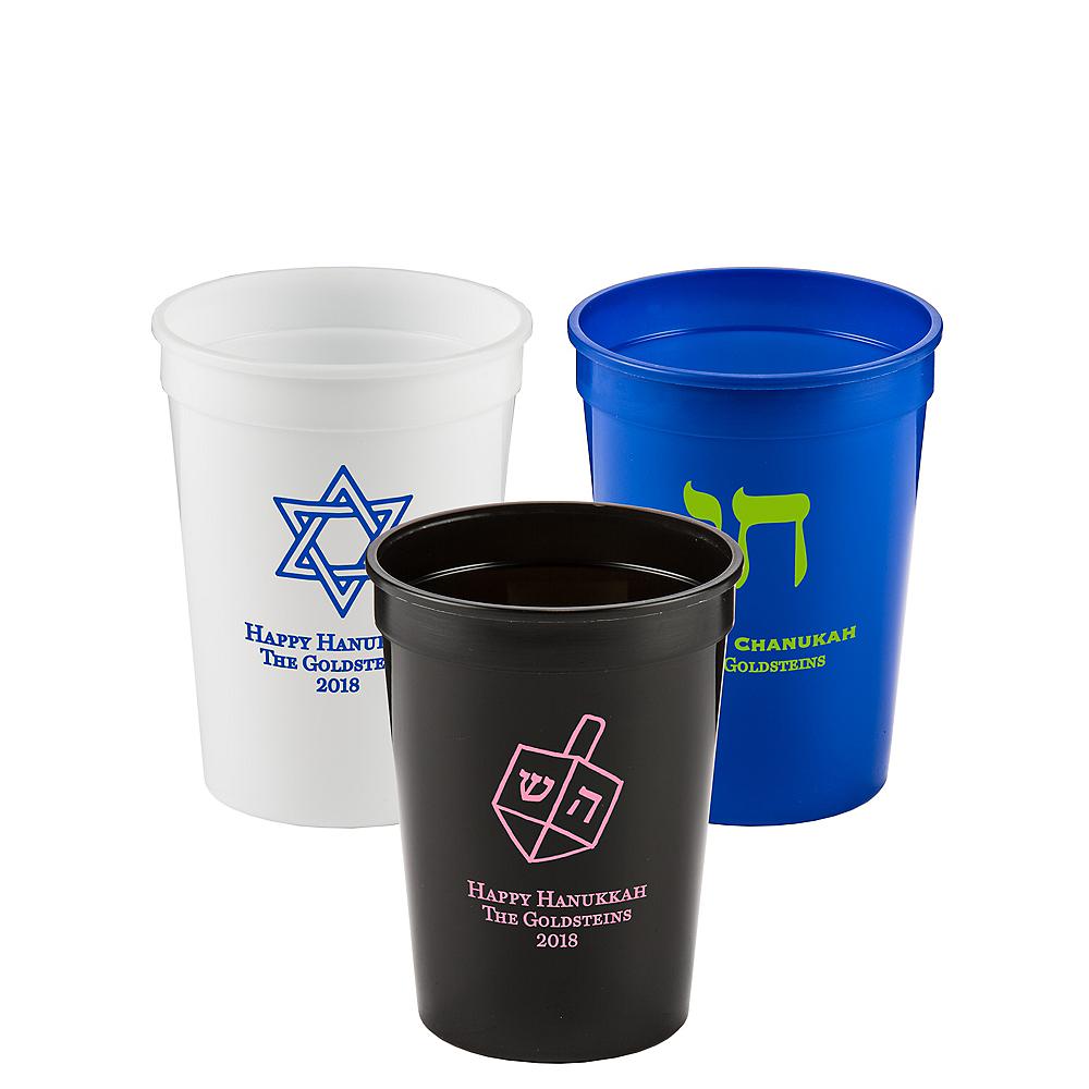 Personalized Hanukkah Plastic Stadium Cups 12oz Image #1