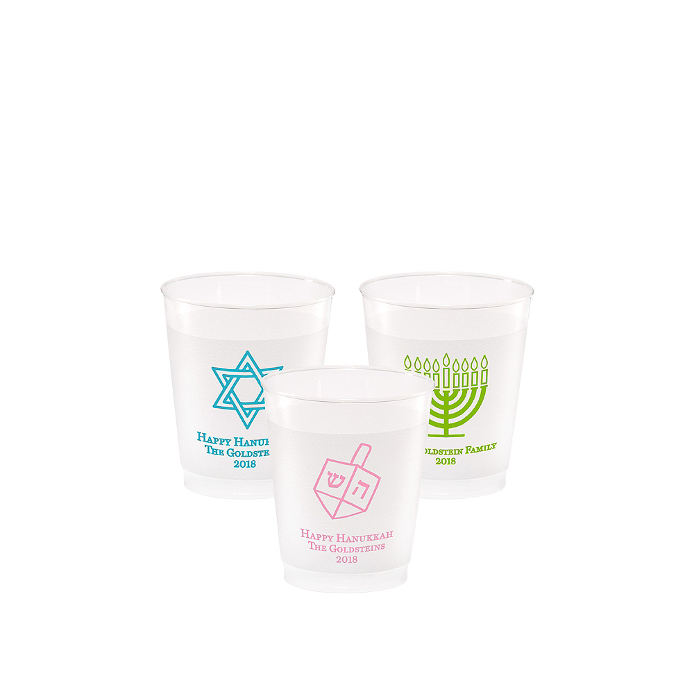Personalized Hanukkah Frosted Plastic Shatterproof Cups 5oz Image #1