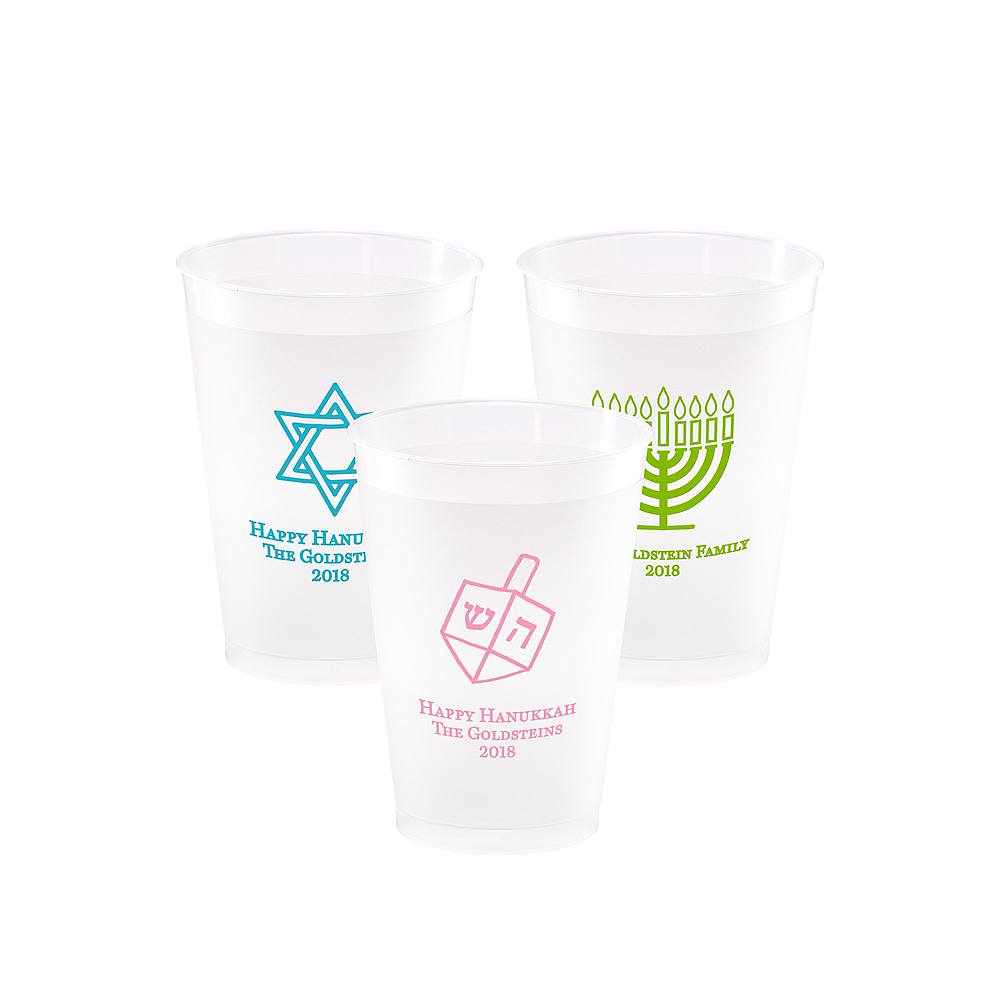 Personalized Hanukkah Frosted Plastic Shatterproof Cups 12oz Image #1