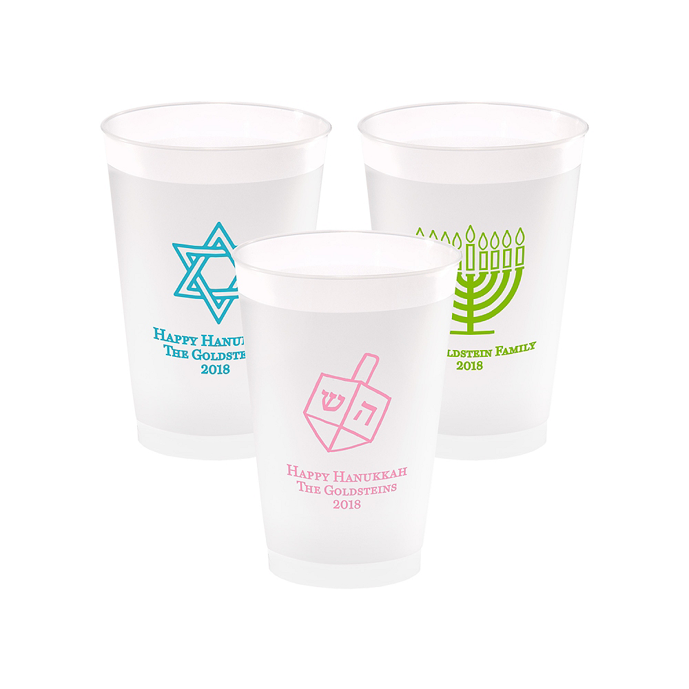 Personalized Hanukkah Frosted Plastic Shatterproof Cups 14oz Image #1