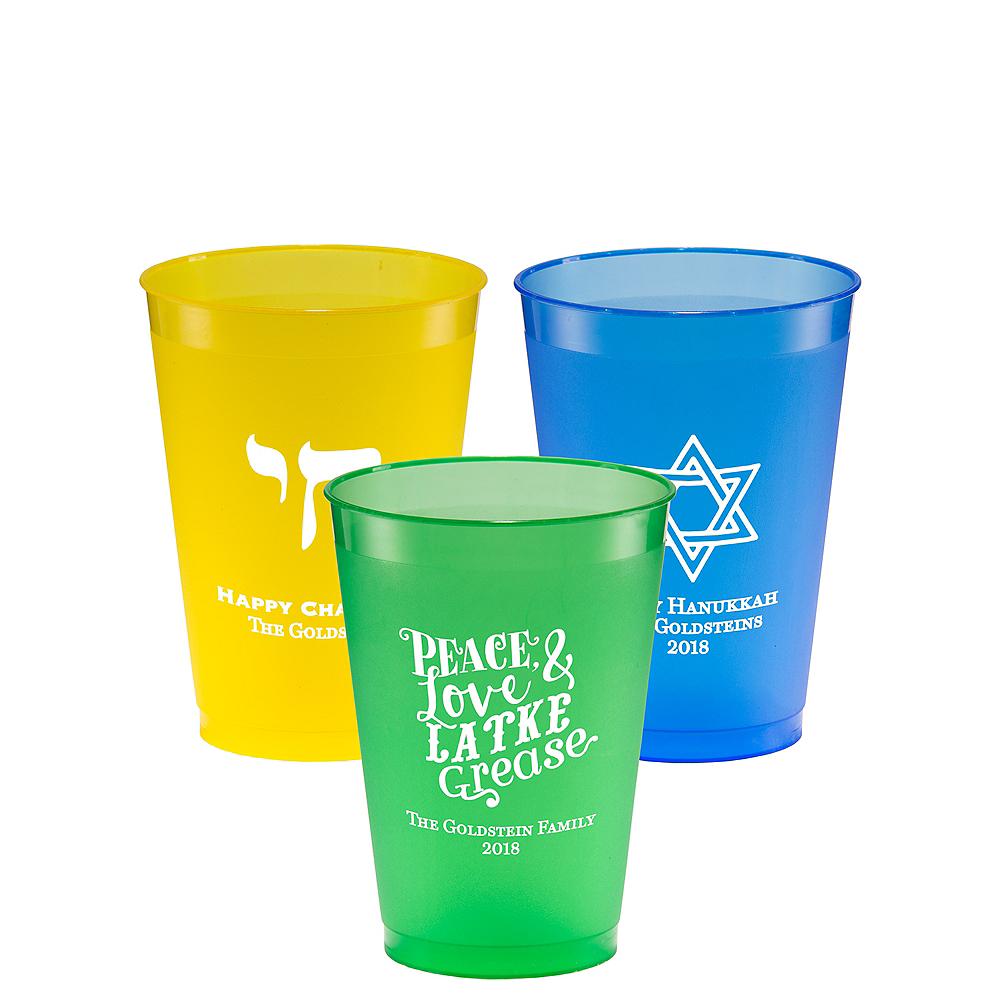 Personalized Hanukkah Plastic Shatterproof Cups 12oz Image #1