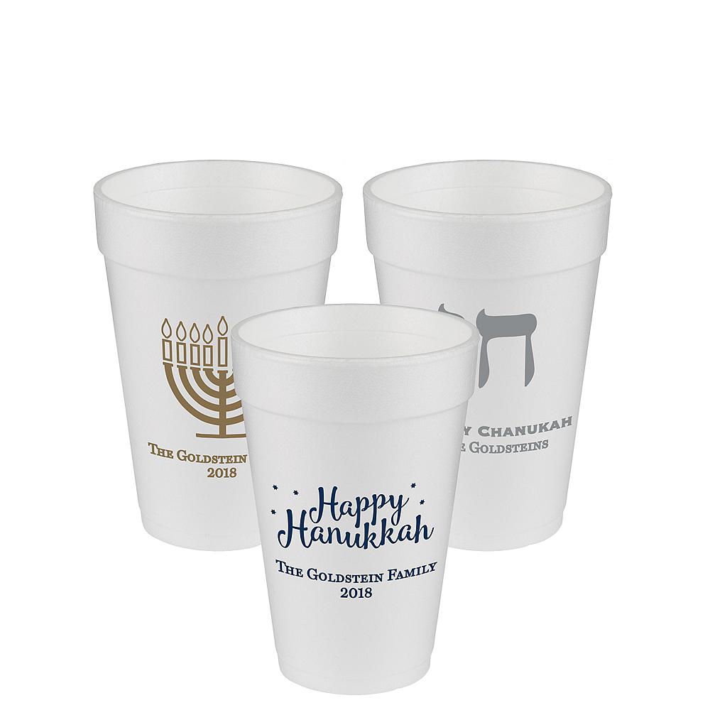 Personalized Hanukkah Foam Cups 16oz Image #1