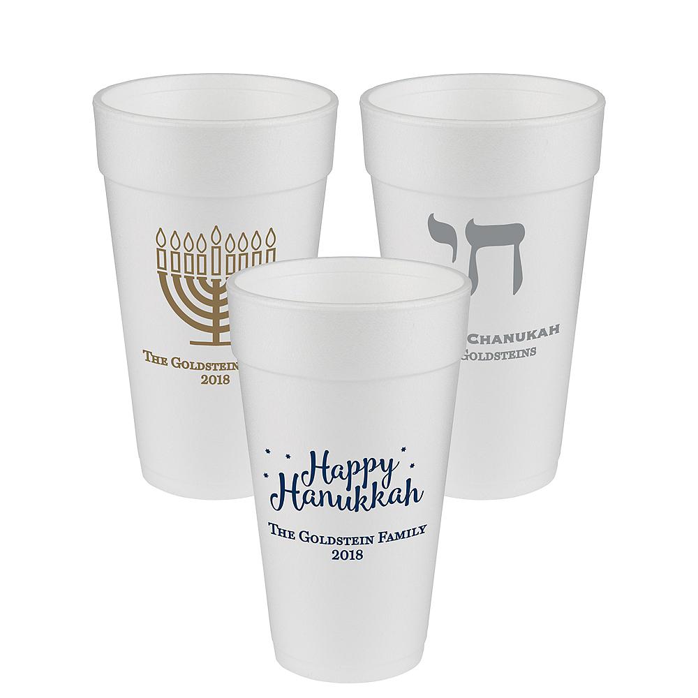 Personalized Hanukkah Foam Cups 20oz Image #1