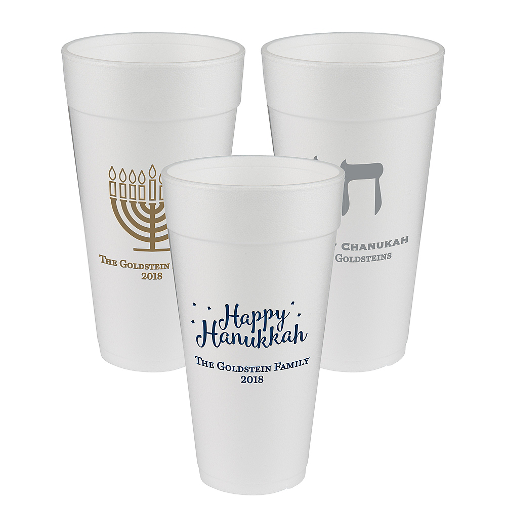 Personalized Hanukkah Foam Cups 24oz Image #1