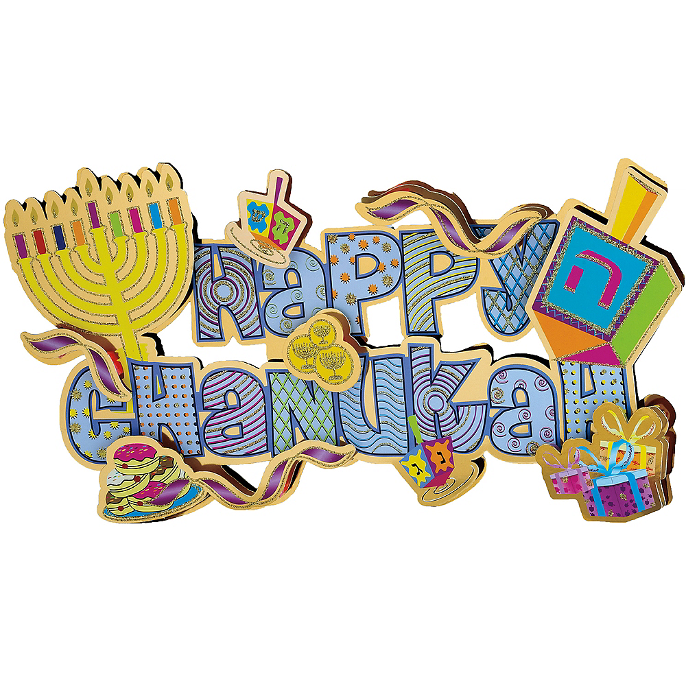 Glitter Happy Hanukkah Cutout Image #1