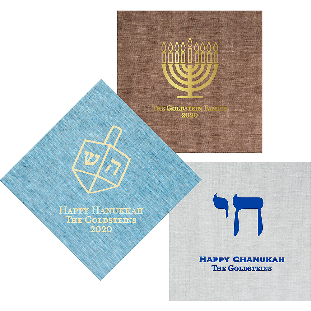 Personalized Hanukkah Bella Dinner Napkins Image #1
