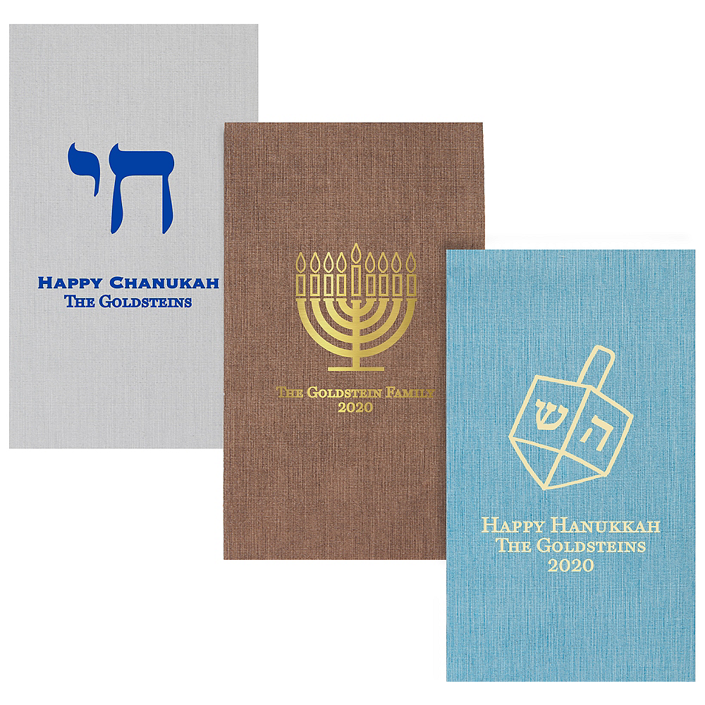 Personalized Hanukkah Bella Guest Towels Image #1